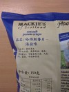 NEW Mackie's Chinese packaging!