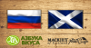 Mackie's Crisps to Launch in Russia